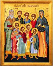 7 Maccabean Martyrs.jpg